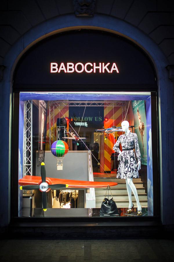 Аутлет Бабочка В Санкт Петербурге Интернет Магазин