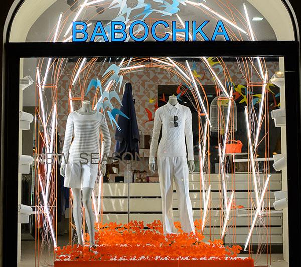 Бутик babochka, невский проспект, 36, +78123243229